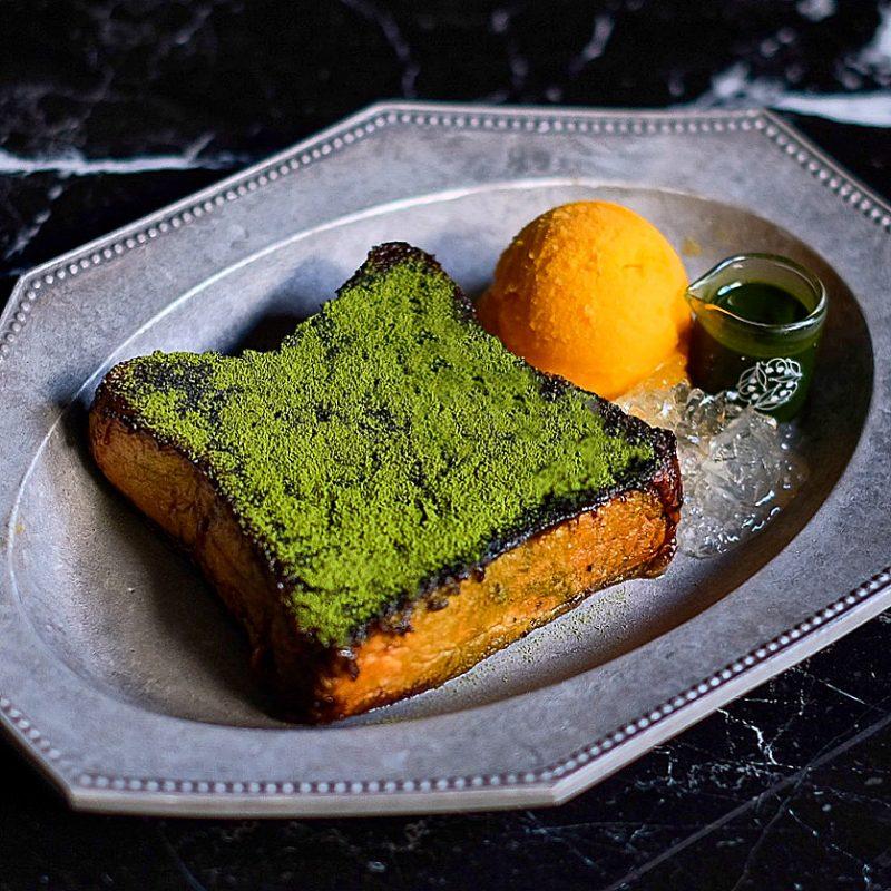【朝限定】有機抹茶の鉄板フレンチトースト