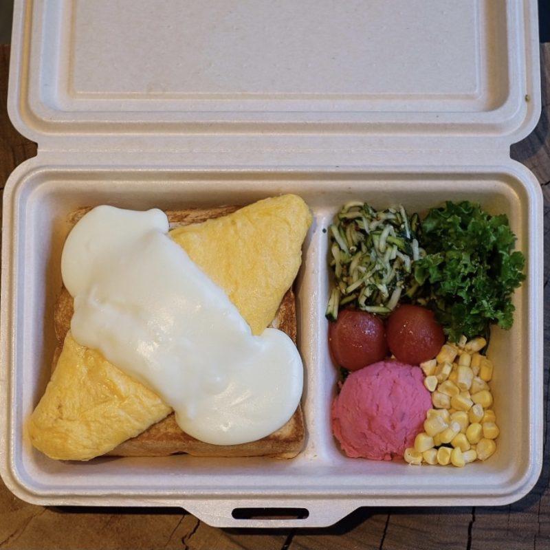 プルミエメBOX〈鉄板オムレツトースト〉